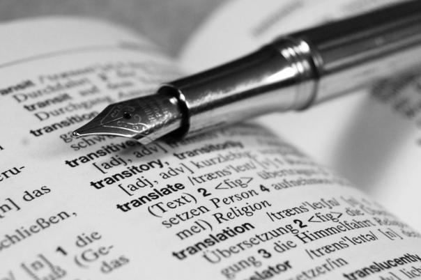 Перевод текстов как Заработок: Сколько можно заработать переводами текстов