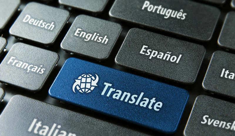 Онлайн переводчик текстов