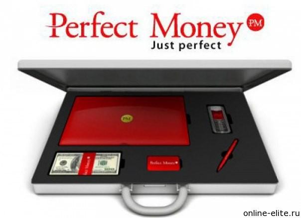 Способы перевода средств с Перфект на Перфект Мани