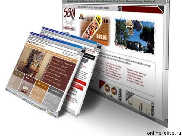 как разместить несколько сайтов на одном хостинге