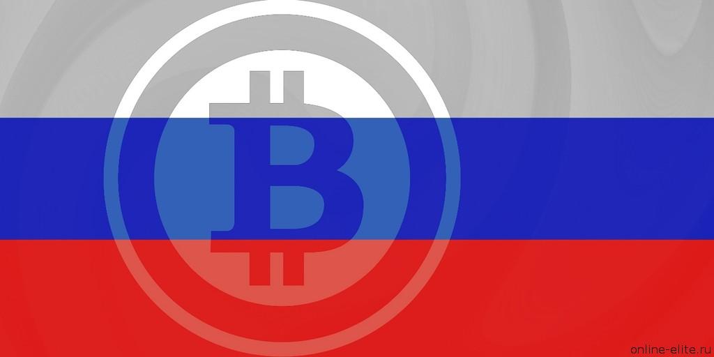 Что можно купить за Биткоины в России, за что можно расплатиться биткоинами